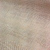 Liba's Natural Burlap in stock now! Contact us to discuss!